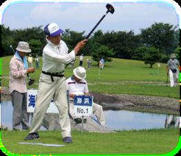 park-golf_4